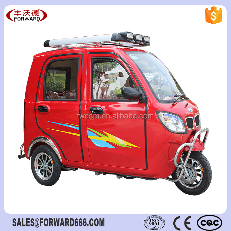 Passenger enclosed cabin 150cc 3 wheel motorcycle