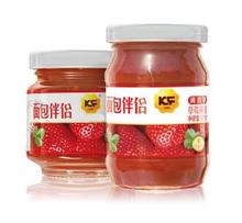Good taste strawberry fruits jam