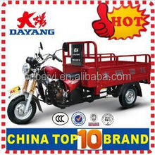 Anti-rust 3 wheel tricycle/motorized motorcycle 3 wheeled with electrophoretic paint
