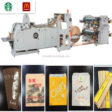 Paper Folding Machine Processing Kraft paper bag making machine