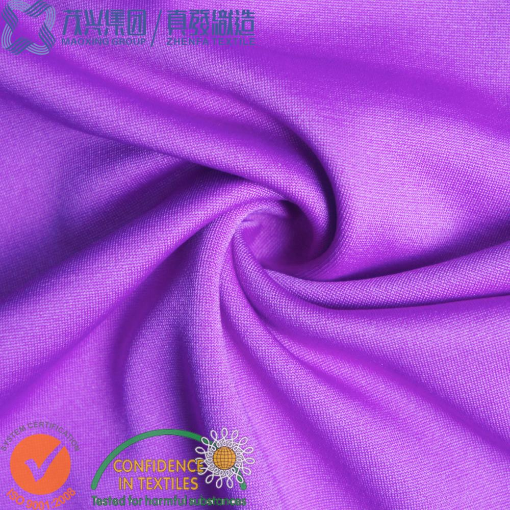 93 polyester 7 spandex fabric,dry knit fabric,dupont supplex