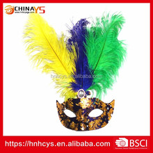 Cheap sale High Quality PVC carnival feather party mardi gras masks crafts