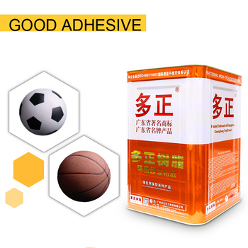 adhesive glue for bastketball and football