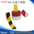 Hot sale custom colored Caution Warning Tape