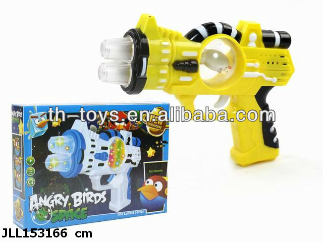 electronic machine gun toy atm machine toy