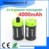 Wholesale China Products rechargeable battery pack
