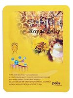 Natural Beauty Sheet Mask Royal Jelly