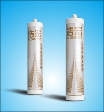 alcoxy spray neutral curing silicone sealant
