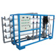 Industrial Large Scale 12000 liter reverse osmosis water purification system with CIP for filling water