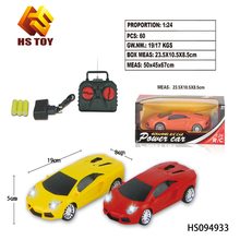 Boys gifts mini electric car four channels mini rc car baby toy car