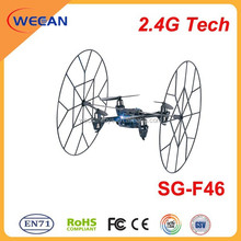 special designed DIY drone 2.4G technology outdoor play