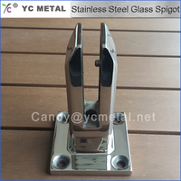 YC METAL square mirror glass fencing spigot