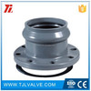 DN250 pvc u adapter pvc coupling upvc pipes and fittings