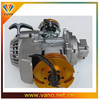 /product-detail/high-performance-motorcycle-engine-parts-scooter-125cc-engine-for-motorcycle-60282263441.html