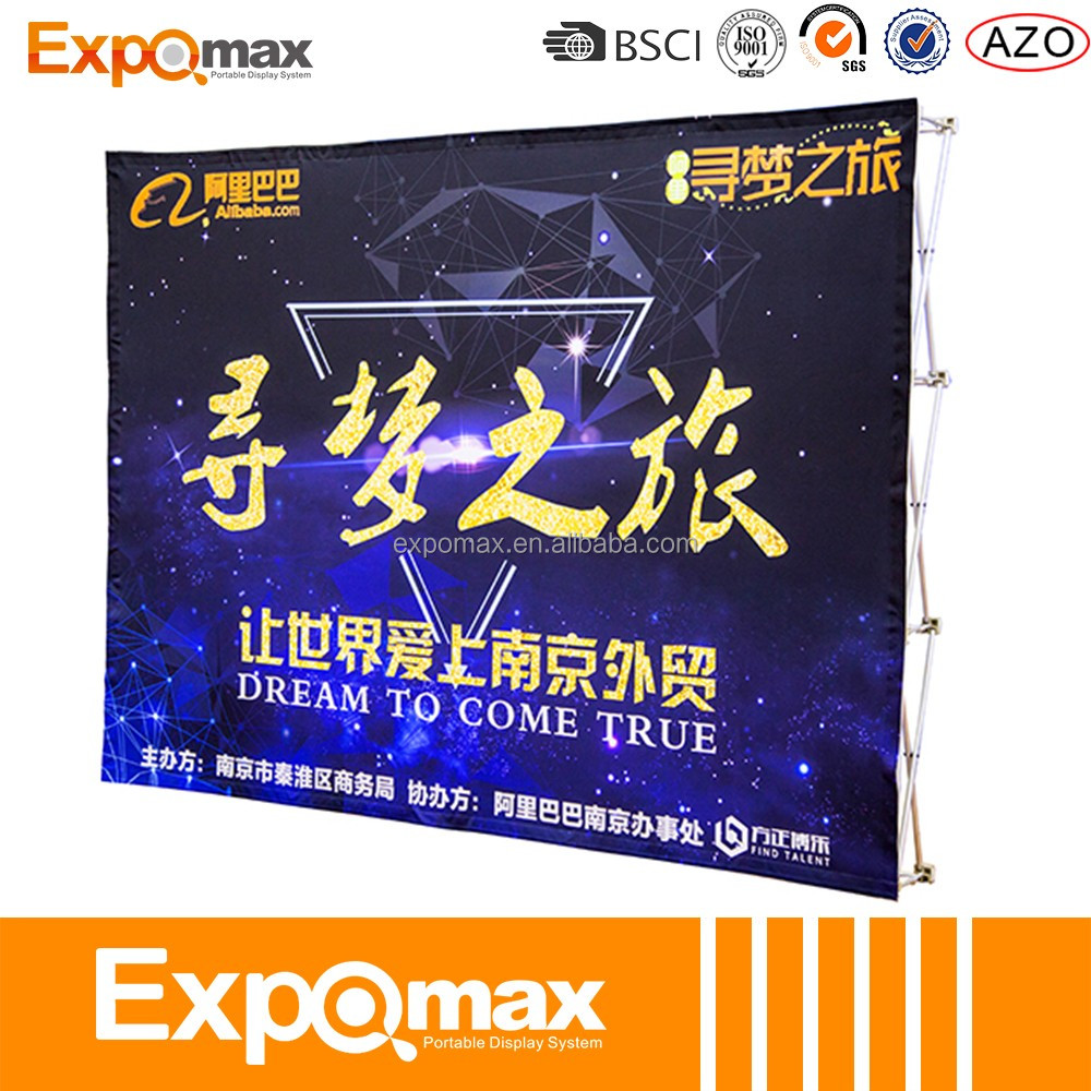 New Invention 2014 Advertising Stand, Magnetic Floating pop up display booth