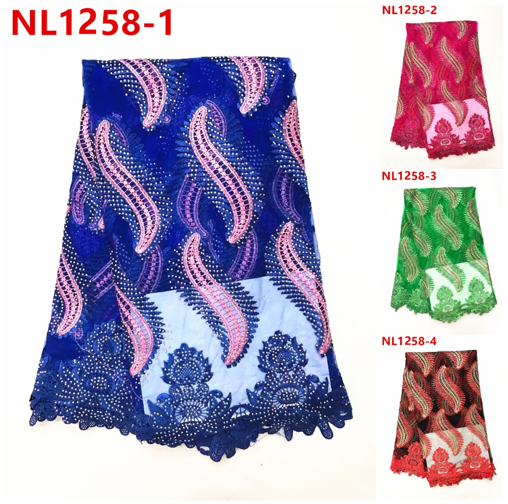 New design african cord lace fabric / tulle net embroidery lace with beads and stones/ stones french lace fabric