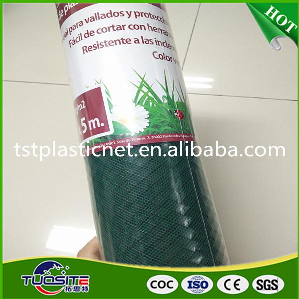 Garden plastic net biodegradable insect netting