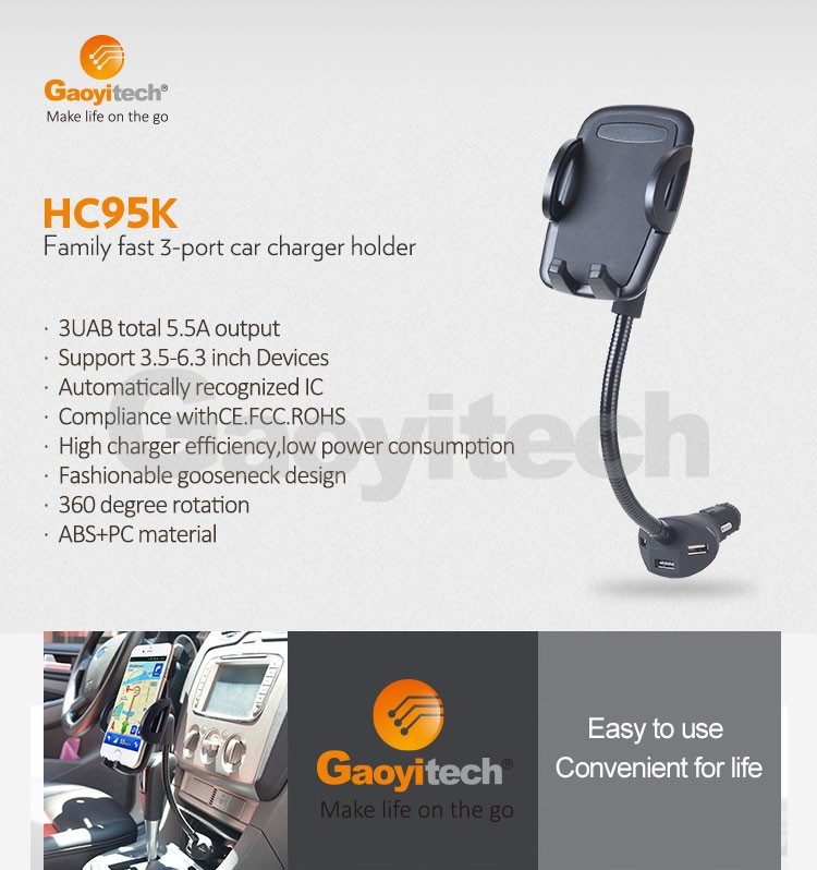 2017 high quality and factory price three USB car charger holder mobile phone charger holder