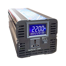 High frequency 1kw 2kw 3kw UPS solar power system analog sine wave inverter with AC charger