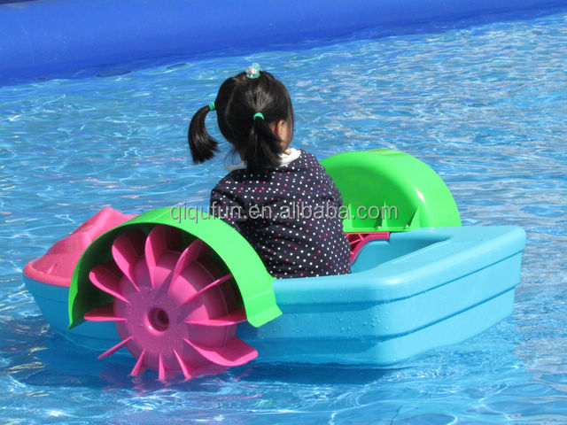 HI funny water game! kids water toys boat,paddle boat for sale,kids electric boat