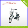 kids mini electric bikes set A3