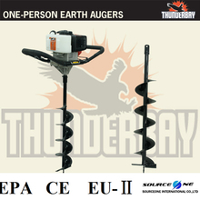 Y43Z08J Petrol Post Hole Digger Earth Auger One Man Post Hole Ground Drill
