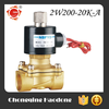 China made normally close hot water solenoid valve