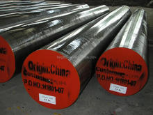Hot forged alloy steel round bars forging steels 60CrMo