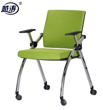 stackable folding movable conference steel frame training chair with wheels