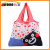 Tote style Customized reusable polyester Foldable shopping bag