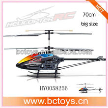 explorer helicopter 4ch rc helicopter with gyro HY0058256