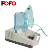 Cheap 220V Compressor Nebulizer Machine