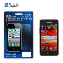 Highest Quality Anti-spy Privacy Screen Protection Film For Samsung Galaxy S2 i9100, Welcome OEM and Paypal Accepted