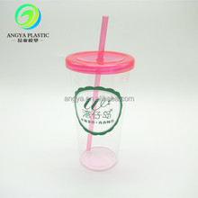 20oz plastic cup with straw/lid,juice drinking cup/mug