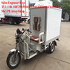 Best freezer three wheel electric adult van tricycle adult seafood delivery tricycle enclosed cabin tricycle with cargo box