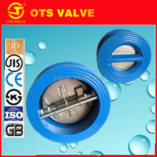 standard and nonstandard 6 inch wafer butterfly type duo check valve DN800