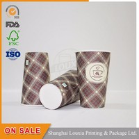 China Factory Wholesale Newest Coffee Paper Cup Designs