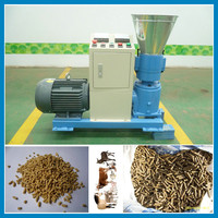 Good performance Shrimp Feed Mill,Shrimp Feed Pellet Machine with Cheap Price