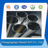 aluminum cladding for pipe