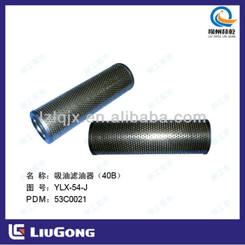 ZL50C,CLG856,CLG842,CLG877 Liugong loader spare parts 53C0021 oil filter