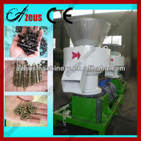 Large Capacity Superior Quality Big Pellet Mill For Boiler