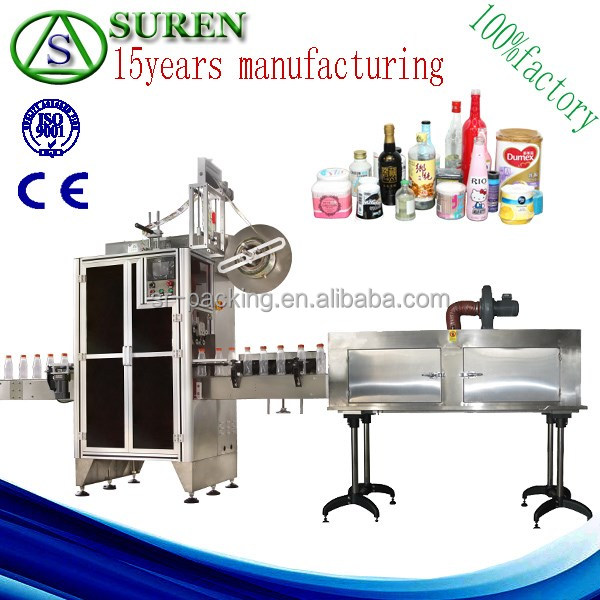 Round bottle Label machine , Sleeve shrink pvc heat machine ,label machine