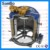 ISO Factory Supply CE 10Ton Ice Flake Machine Evaporator For Sale