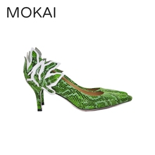 MK2047-9 green animal print leather fashion women kitten heels shoes