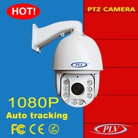 auto tracking hd cctv outdoor waterproof onvif 2 megapixel ipcamera ptz zoom 1080P IP webcam camera