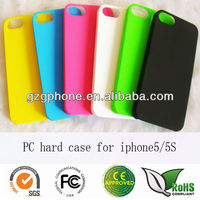 Hard back cover case for iphone5S