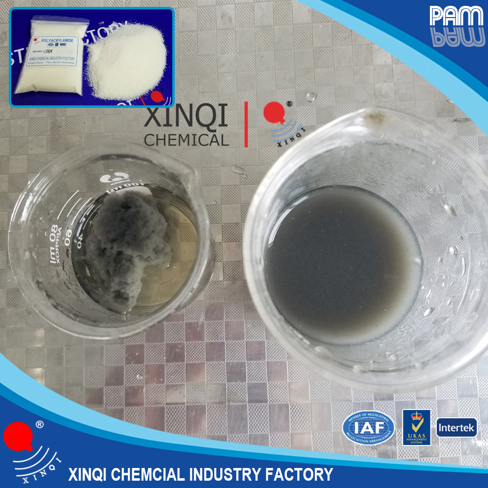 high purity cationic PAM/Polyacrylamide