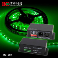 DC12-24V DMX512 Decoder Driver Amplifier for RGB LED