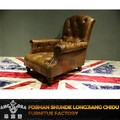 Vintage leather professor reclining lounge chairs K693