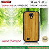 Original manufacturer 100% bamboo phone case with PC for phone samsung galaxy s4 mobile phone accessories factory in china